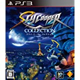 スライ・クーパー コレクション - PS3