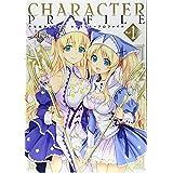 千年戦争アイギス キャラクタープロファイル Vol.1