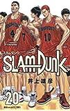 SLAM DUNK 新装再編版 20 (愛蔵版コミックス)