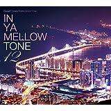 イン・ヤ・メロウ・トーン12 CD