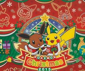 ポケモンセンターオリジナル A4クリアファイル クリスマスイルミネーション・A4クリアファイル オーロラツアー セット