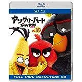 アングリーバード IN 3D [Blu-ray]