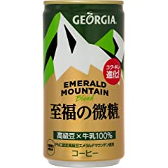 ジョージア エメラルドマウンテンブレンド 至福の微糖 185g缶
