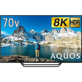 シャープ 70V型 液晶 テレビ AQUOS LC-70X500 8K   2017年モデル