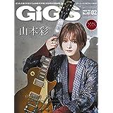 GiGS (ギグス) 2020年 02月号