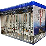 【Amazon.co.jp限定】感動の世界遺産BDセット偶数セット(20枚組/数量限定) [Blu-ray]