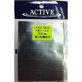 ACTIVE(アクティブ) 鉛シール 0.5mm