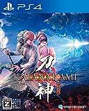 【PS4】侍道外伝 KATANAKAMI