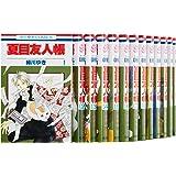 夏目友人帳 コミック 1-19巻セット (花とゆめCOMICS)