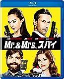 Mr.&Mrs. スパイ [Blu-ray]