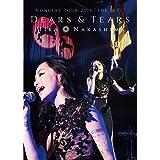 """MIKA NAKASHIMA CONCERT TOUR 2015 """"THE BEST"""" DEARS & TEARS 中島 美嘉 [DVD]"""