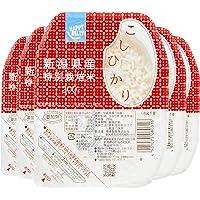 [Amazonブランド]Happy Belly パックご飯 新潟県産 特別栽培米 こしひかり 200g×5個(白米)