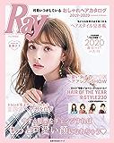 Ray特別編集 可愛いコがしているおしゃれヘアカタログ 2019-2020 Autumn&Winter 主婦の友生活シリーズ