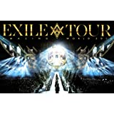 "EXILE LIVE TOUR 2015 ""AMAZING WORLD""(DVD3枚組+スマプラ)"