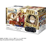 PSP「プレイステーション・ポータブル」 ワンピース ROMANCE DAWN 冒険の夜明け 麦わらの一味 EDITION (PSPJ-30028)【メーカー生産終了】