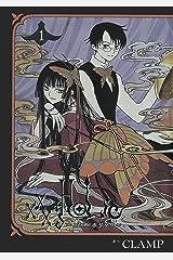 ×××HOLiC(1) (週刊少年マガジンコミックス) Kindle版