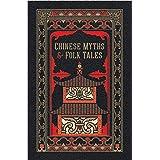 Chinese Myths & Folk Tales
