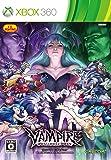 ヴァンパイア リザレクション - Xbox360