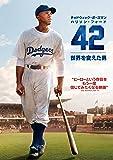 42~世界を変えた男~ [WB COLLECTION][AmazonDVDコレクション] [DVD]