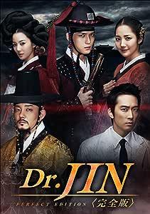 Dr.JIN <完全版> Blu-ray BOX1