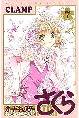 カードキャプターさくら クリアカード編(7) (なかよしコミックス) Kindle版