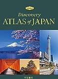 Discovery Atlas of JAPAN