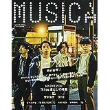 MUSICA(ムジカ) 2021年 11 月号