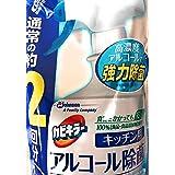 カビキラ- カビキラー アルコール除菌キッチン用つめかえ用特大 × 2個セット 630ML × 2点