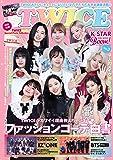 K☆STAR Boom! VOL.3 (英和ムック)
