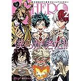 HEROボーイフレンド 2 (F-Book Selection)