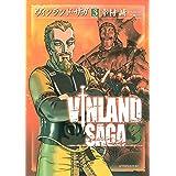 ヴィンランド・サガ(3) (アフタヌーンコミックス)