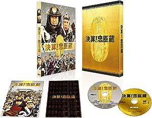 決算! 忠臣蔵 豪華版 [Blu-ray]