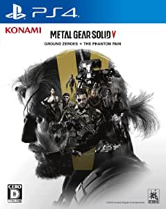 METAL GEAR SOLID V: GROUND ZEROES + THE PHANTOM PAIN - PS4