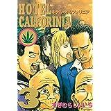 HOTEL CALFORINIA(3) (ヤングマガジンコミックス)