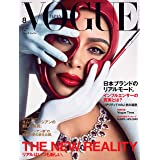 VOGUE JAPAN (ヴォーグジャパン) 2019年08月号