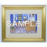 大塚国際美術館 陶板 額装品A 「アルルのゴッホの部屋」 ゴッホ、フィンセント・ファン 絵 プレート