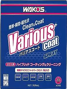 ワコーズ VAC バリアスコート プラスチック、塗装、金属の洗浄・保護・コート剤 A142 300ml