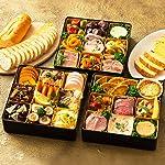 officeネット 和風 おせち オードブル japone 冷凍 2020 和洋 3段重相当 4~5人用 26品+おまけ2品 -- 重箱なし -- 【 12月31日お届け 】