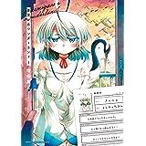 夢見が丘ワンダーランド 1 (1) (少年チャンピオン・コミックス)