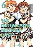 アイドルマスター ミリオンライブ! Blooming Clover 6 オリジナルCD付き限定版 (電撃コミックスNEX…