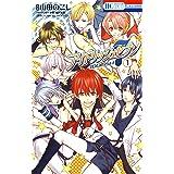 アイドリッシュセブン 1 (花とゆめコミックス)