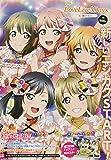 電撃G's magazine 2020年9月号増刊 LoveLive!Days 虹ヶ咲SPECIAL