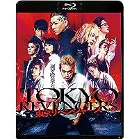 東京リベンジャーズ スタンダード・エディション [Blu-ray]