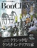 BonChic VOL.18 心ときめく、永遠の憧れ。クラシックなくつろぎインテリアの家 (別冊PLUS1 LIVING…