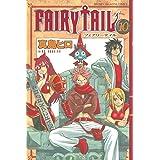 FAIRY TAIL(10) (週刊少年マガジンコミックス)