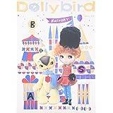 Dollybird vol.13
