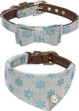 JUSTINPT ペットの首輪 小型犬-成人猫の首輪 三角巾の首輪 革の首輪を調節することができる 桜スタイル