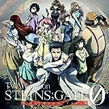 TVアニメ『シュタインズ・ゲート ゼロ』オリジナル・サウンドトラック