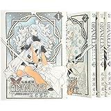 GRANDEEK ReeL (グランディーク・リール) コミック 1-4巻 セット (ヤングジャンプコミックス)
