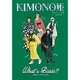 KIMONO姫16 ザッツベーシック編 (祥伝社ムック)